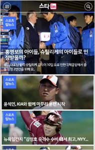 스포츠 헤드라인 뉴스