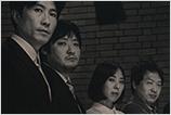 """극단산수유 """" 12인의 성난 사람들""""3"""