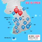 로또 1등 당첨자 최다 배출지역, 서울·경기도..1등 21번 배출한 로또 명당은?