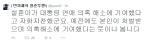 변희재, 설훈 발언 논란에 '대통령 연애 의혹 해소에 기여했다고 자화자찬'