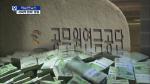 """퇴직 공무원연금 개혁안 새 국면? """"공무원 12만명 합법노조 투쟁기구 이탈할 듯"""