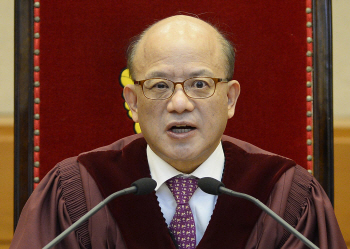 통합진보당 해산 결정 발표하는 박한철 헌재소장