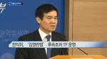 [시장인사이드]권익위, '김영란법' 후속조치 TF 운영 外
