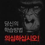 PEET/약대입시 인강 학습/관리 동시에! 메가엠디 '트리즈 교육관' 오픈