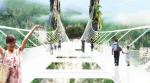 아바타 촬영지, 공중 유리다리 개통 '환상적 풍경'