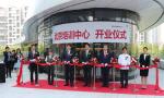 CJ푸드빌, 中 베이징에 첫 외식 아카데미 열어