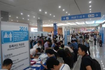 ADVANCED TECH KOREA 2015 ..