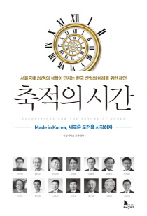 ������ ���� 26�� `made in Korea`�� ������