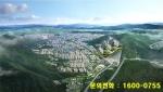김해삼계 현대 힐스테이트, 저렴한 가격으로 프리미엄 기대
