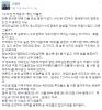 더민주 고영기 실장, 4.13 총선 '족집게 예언' 화제