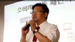 SNS 통한 제품 판매 ·수익 극대화..생존 마케팅 강연 열린다