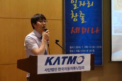 """한국탄소융합기술원 조세호 박사 """"한국도 탄소섬유에 집중해야 할 때"""""""