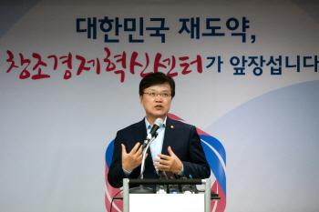 창조경제혁신센터 1주년 기자간담회, '발언하는 최양희 장관'