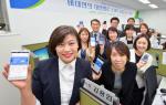 [불붙은 핀테크 대전]NH농협銀, 여행자보험·환전도 가능한 `올원뱅크`