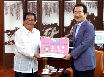 정세균의장 국민MC 송해의 '청년 SOS펀드' 1호 후원