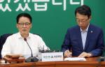박지원 '국회선진화법 개정..차라리 동물국회가 바람직'