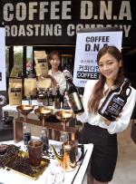 [포토] 오픈...  커피디엔에이(COFFEE D.N.A), 광화문 '그랑서울 점'