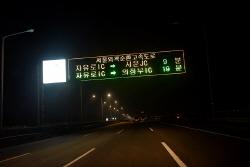 야간 주행이 많은 운전자들을 위한 야간 운전 가이드