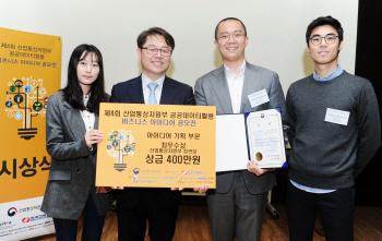 박일준 산업부 실장, 한양대에 공모전 최우수상 수여