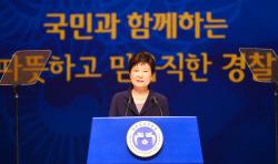 朴대통령 지지율, 세대·지역별로 살펴보니 '20대 9%·호남 8%'