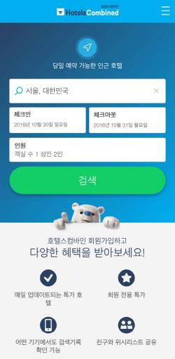 퇴근길 달래줄 `힐링&킬링타임` 앱은?