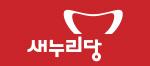 """與 """"이병완 SNS, '文 대북결제 진실은폐' 실토하는 일"""""""