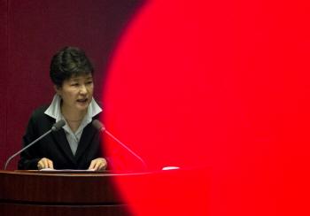 '시정연설하는 박 대통령'