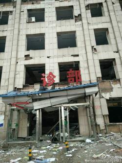 中산시성 위린시에서 건물 폭발… 100여명 사상