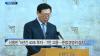 [이데일리N] 신동빈 '5년간 40조 투자·7만 고용…준법경영위 설치' 外