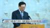 [이데일리N] 신동빈 '그룹 총수' 유지…일본 홀딩스 이사회 재신임 外