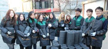 건국대 학생들, 독거노인 위한 연탄배달 봉사