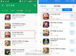 엔씨소프트 '리니지 레드나이츠' 구글 3위·애플 1위 매출 달성