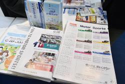 [2017 도쿄 오토살롱] JAF, 모터스포츠 발전을 위한 투자에 나서다
