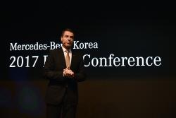 '메르세데스-벤츠 코리아 2017 신년 기자 간담회'...