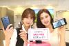 [포토]LG유플러스, 실속형 스마트폰 LG X300 출시