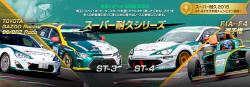 [2017 도쿄 오토살롱] 사이타마 토요펫 그린 브레이브, 밤바 타쿠 앞세워 슈퍼 GT 도전