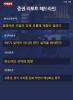 [카드뉴스]증권사 데일리 헤드라인(19일)