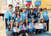 [포토]중외학술복지재단, JW해외봉사단 출정식 개최
