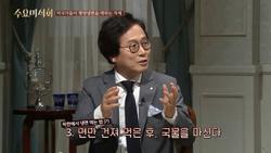 황교익 '文 지지 활동했다는 이유로 KBS 출연 금지 통보' 주장