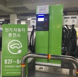 '전기차를 잡아라'…<br>유통업계, 충전기 설치 앞장