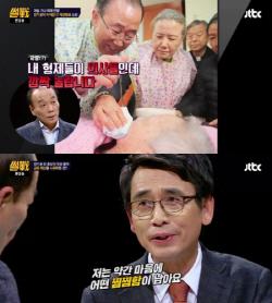 반기문 대권행보에 전원책 '비선실세 조심'