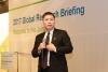 SC제일은행, 경제전망 세미나 '2017 글로벌 리서치 브리핑' 개최