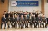 중앙대,  '소프트웨어 교육가치확산협의회' 개최