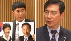 안희정, `박근혜 vs 이명박` 누가 더 좋냐는 질문에..