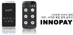 인피니소프트, 가구전문업체 '장인가구'에 결제 서비스 제공