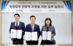 NHN엔터 학원관리앱 `유니원`, 학원총연합회와 업무 협약