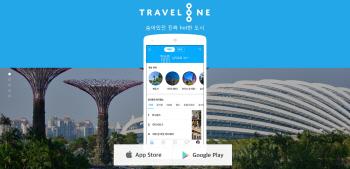 싱가포르 여행정보가 한눈에..