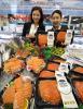 [포토]청정바다에서 어획한 노르웨이 수산물 최대 25% 할인판매