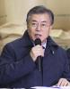 """""""문재인 노린 테러 첩보, 장난으로 보기 어려워'.. 경호인력 배치"""
