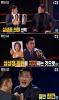 UFC 김동현이 뽑은 격투기 잘할 것 같은 대선후보는? `軍 vs 전과`